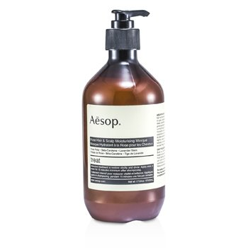 Aesop Rose Hair & Scalp Moisturising Masque (For All Hair Types)