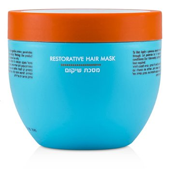 Moroccanoil Restorative Hair Mask (For Weakened and Damaged Hair)