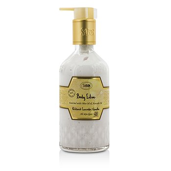 Body Lotion - Patchouli Lavender Vanilla (With Pump)