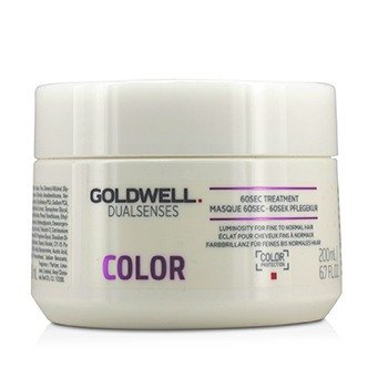 Goldwell Dual Senses Color 60Sec Treatment (Luminosity For Fine to Normal Hair)