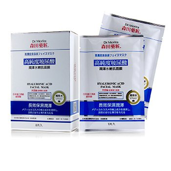 Dr. Morita Concentrated Essence Mask Series - Hyaluronic Acid Facial Mask (Moisturizing)