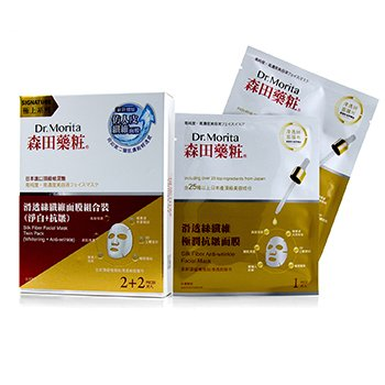 Dr. Morita Signature Silk Fiber Series - Facial Mask Twin Pack (Whitening + Anti-Wrinkle)