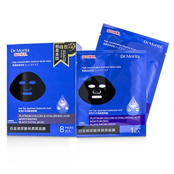 Dr. Morita Platinum Colloid & Hyaluronic Acid Moisturizing Black Facial Mask