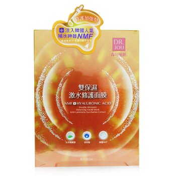 DR. JOU (By Dr. Morita) NMF+ Hyaluronic Acid Double Moisture Renewing Facial Mask